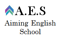 Aiming English School
