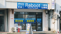 Reboot by iPhonePlusJapan久留米店